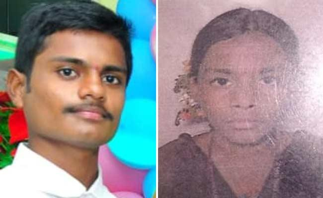 Lovers Commits Suicide In Prakasam District - Sakshi