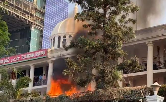 Fire Accident In Telangana Bhavan, Hyderabad - Sakshi