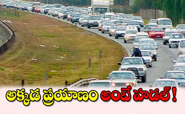 South Africa has Worlds Most Dangerous Roads; India in Fourth Place: Study - Sakshi