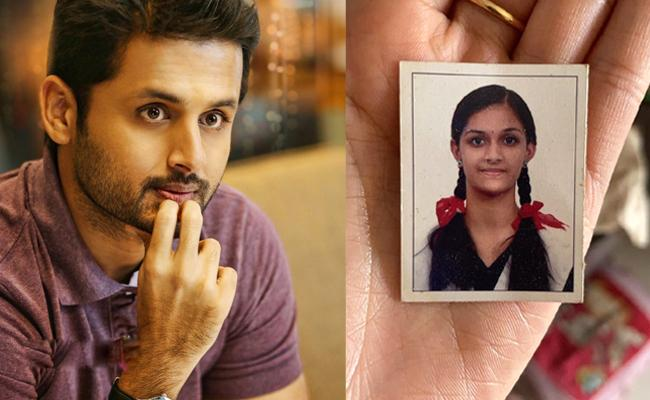 Nithin Says Keerthy Suresh Missing, Hyderabad Police Funny Reply - Sakshi