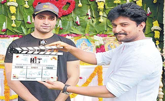 Nani Hit2 Movie Launch - Sakshi