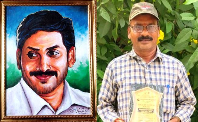 CM YS Jagan Portrait Selected For Special Jury Award - Sakshi