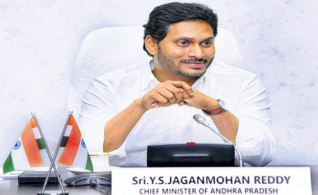 CM Jagan congratulates National Film Award winners - Sakshi