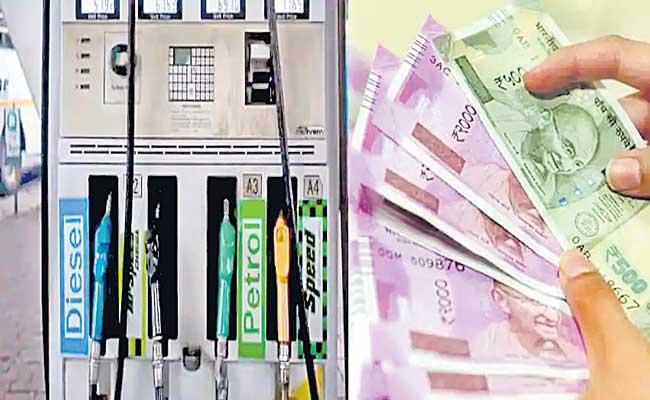 Central govt tax collection on petrol, diesel jumps 300 percent in six years - Sakshi