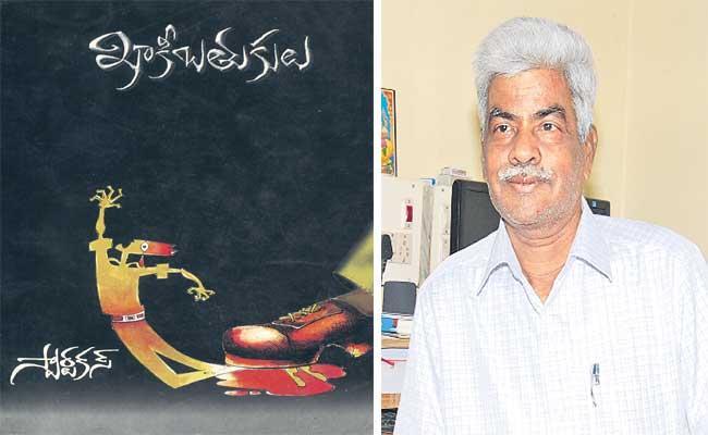 Khakibathukulu Novelist Mohana Rao Died - Sakshi