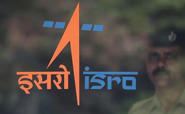 ISRO Makes A Quantum Communication - Sakshi