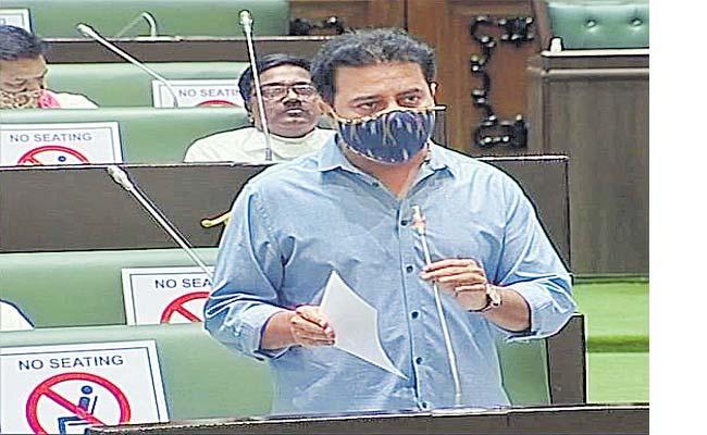 Telangana Minister KTR Comments On Central Government - Sakshi