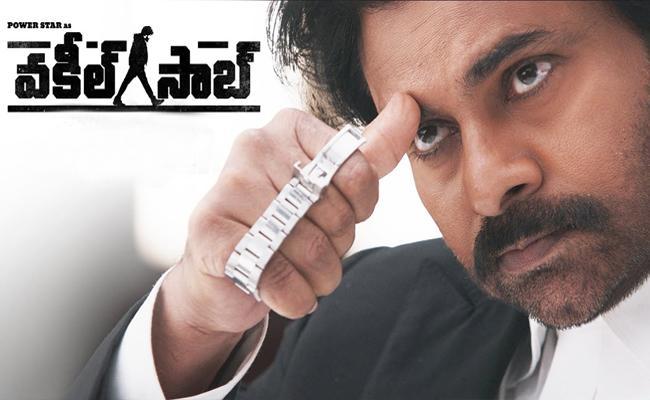 Pawan Kalyan Vakeel Saab Update: Official Trailer Release Date Locked - Sakshi