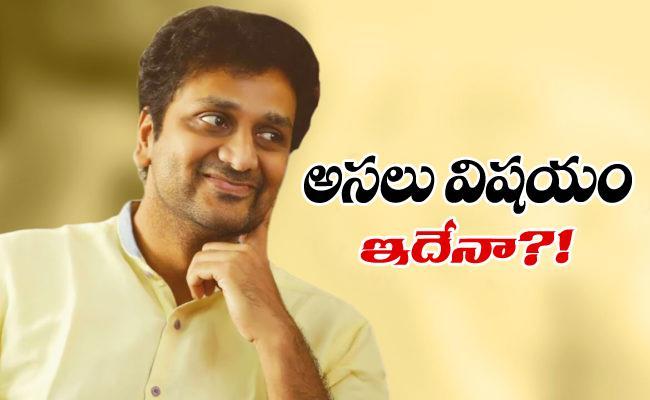 Avasarala Srinivas Nootokka jillala Andagadu Poster Released - Sakshi