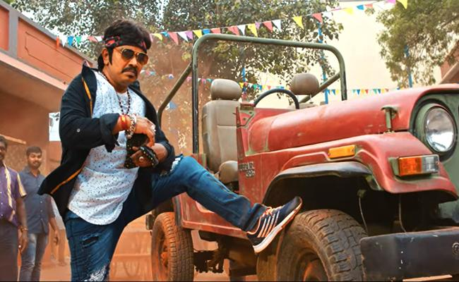 Sampoornesh Babu Bazaar Rowdy Movie Teaser Out - Sakshi