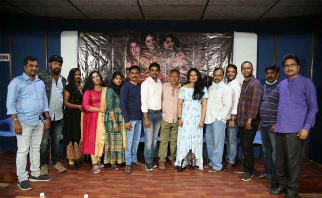 Padma Sri Movie Trailer Launch By Journalist At Film Chamber - Sakshi