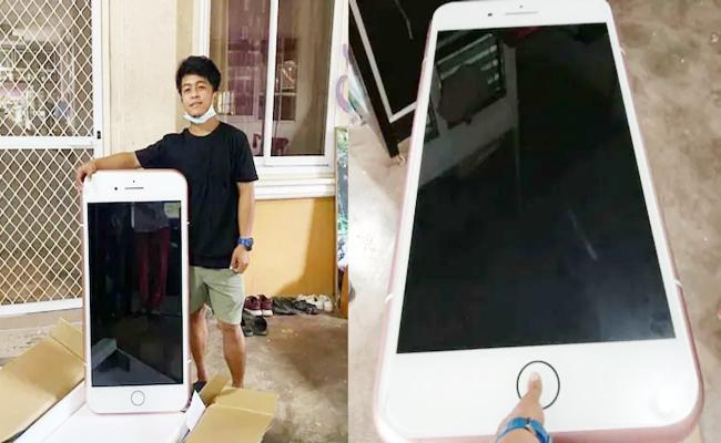 Boy Ordered IPhone In Online Receive Coffee Table - Sakshi