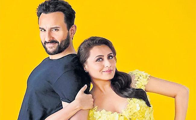 Saif Ali Khan Bunty Aur Babli Movie Release Postponed - Sakshi