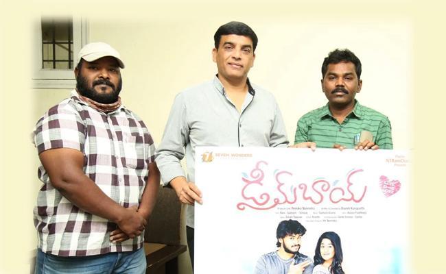 Producer Dil Raju Appreciates Dream Boy Movie Team - Sakshi