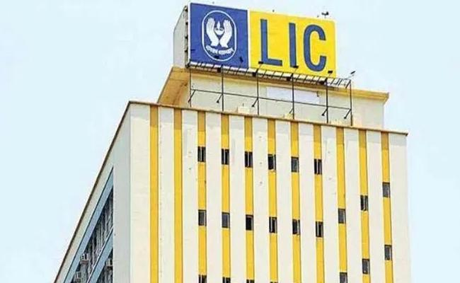 LIC Housing Finance to waive off six EMIs under a home loan scheme - Sakshi
