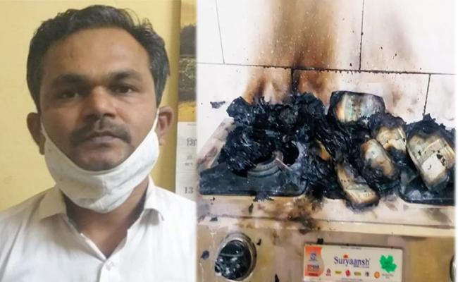 Tehsildar Burns Currency Notes Worth Rs 20 Lakh Due To This Reason - Sakshi