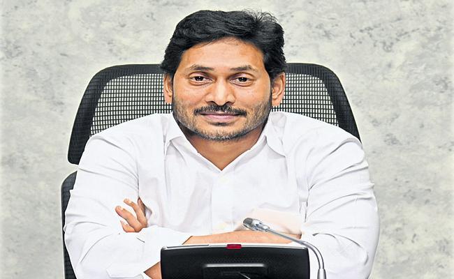 CM Jagan comments at spandana new portal launch - Sakshi