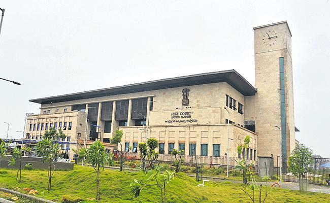 Adjournment of hearing on capital amaravati lawsuits - Sakshi