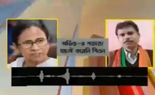 West Bengal Assembly Elections: Audio Clip Viral In Nandigram - Sakshi