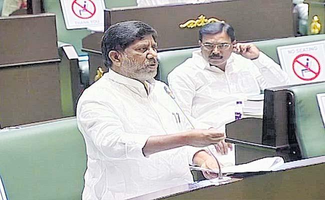Bhatti Vikramarka Reacts on Telangana Assembly Budget Session 2021 - Sakshi