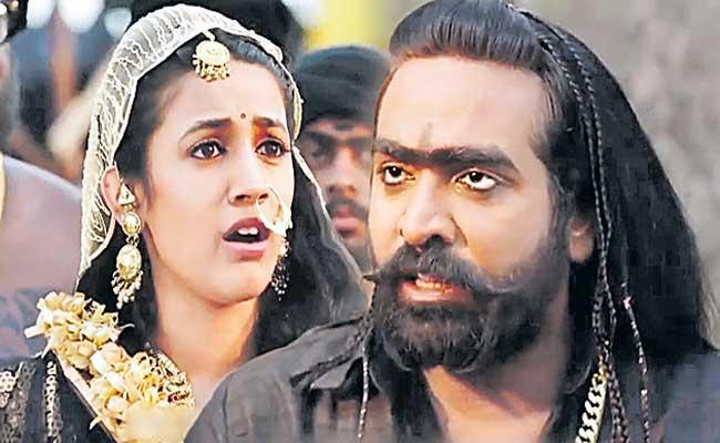 Oru Nalla Naal Paathu Solren Remakake In Telugu - Sakshi
