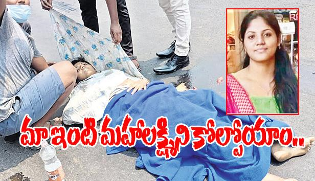 Father Loses Daughter In Road Accident At Visakhapatnam - Sakshi