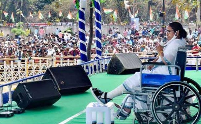 West Bengal Assembly Elections: I Am Royal Bengal Says Mamata Banerjee - Sakshi