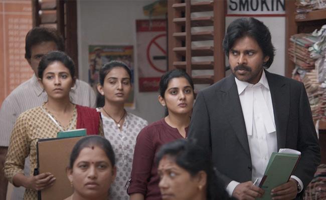 Pawan Kalyan Vakeel Saab Trailer Started Are You A Virgin - Sakshi