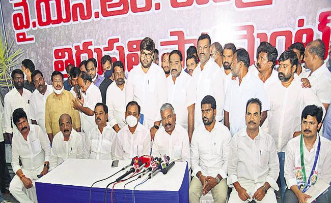 Peddireddy Ramachandra Reddy Comments On Tirupati By Elections - Sakshi