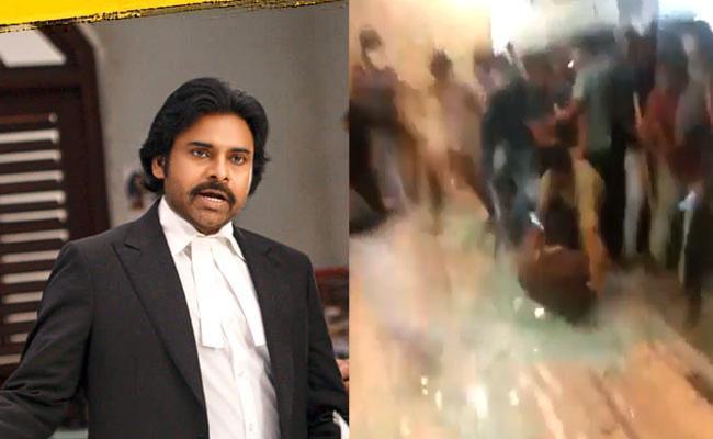 Pawan Kalyans Fans Chaos At Vakeel Saab Trailer Launch Many Of Them Injured - Sakshi