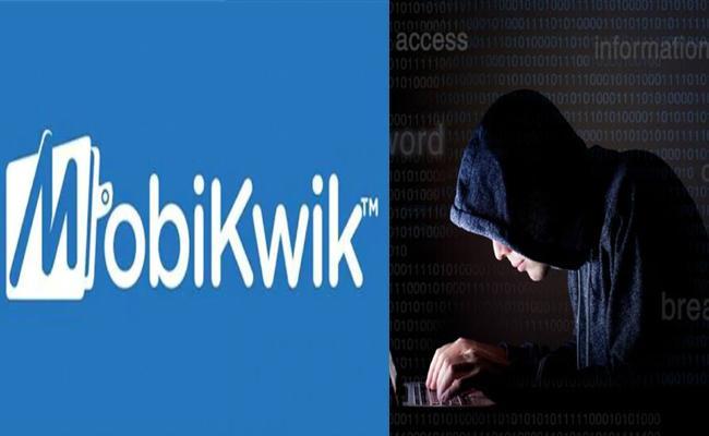 Mobikwik Data Leak: 3.5 Million Users Personal Data on Sale Dark Web by Hackers - Sakshi