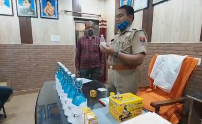 Nauchandi Police Station: No Sanitizer Use Ganga Water And Chandan  - Sakshi