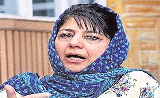 Jammu And Kashmir High Court Dismisses Mehbooba Mufti passport - Sakshi