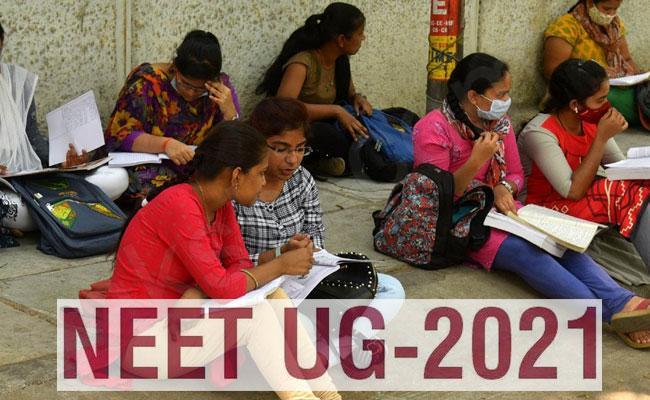 NEET UG 2021: Subject Wise Preparation Tips To Get Best Score, Rank in Telugu - Sakshi