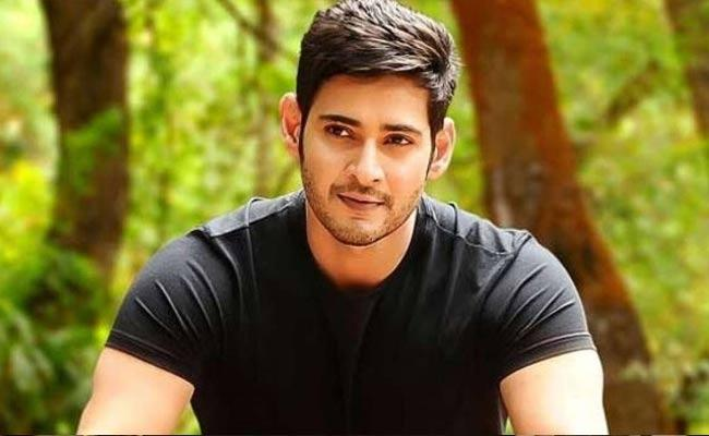 Viral: Is Mahesh Babu Going To Act As Lord Rama In His Next - Sakshi