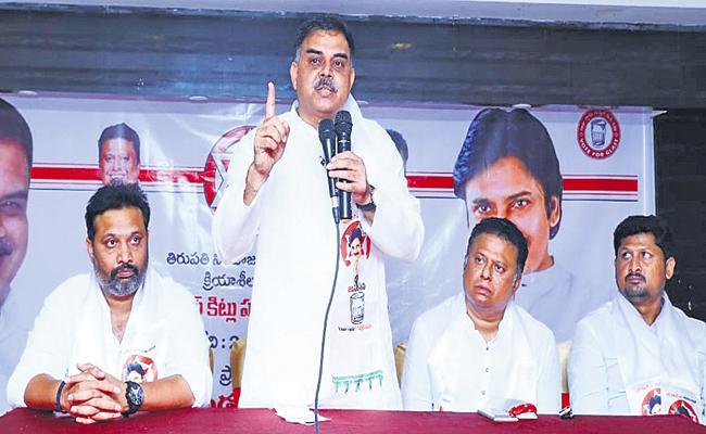 Nadendla Manohar says that Janasena and BJP joint CM candidate is Pawan - Sakshi