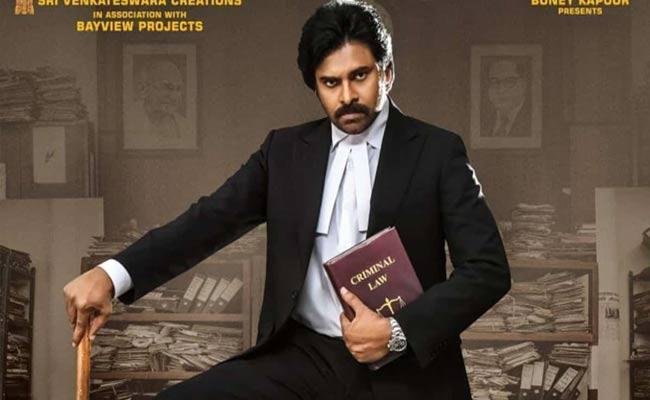 Pawan Kalyan Vakeel Saab Movie Benefit Show Ticket Price Will Hike - Sakshi