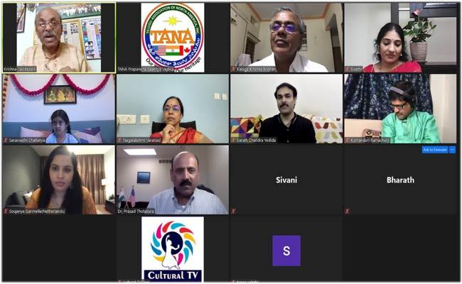 International Video Conference Hosted By TANA World Literary Forum - Sakshi