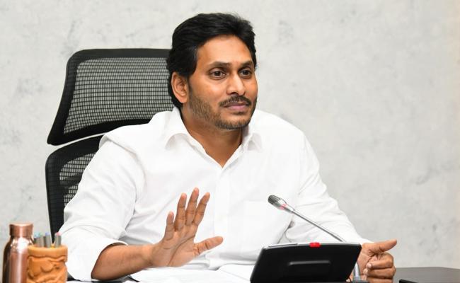 AP CM Jagan Mohan Reddy Review On School Education - Sakshi