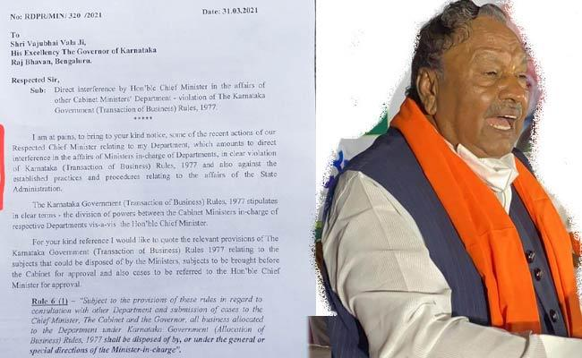 Minister Eshwarappa Complaint To Governor On CM Yediyurappa - Sakshi
