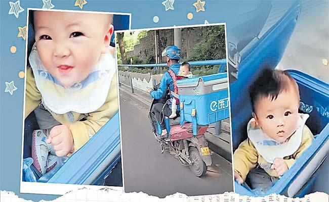Delivery Courier In China Goes To Work With Baby Girl In Tow - Sakshi