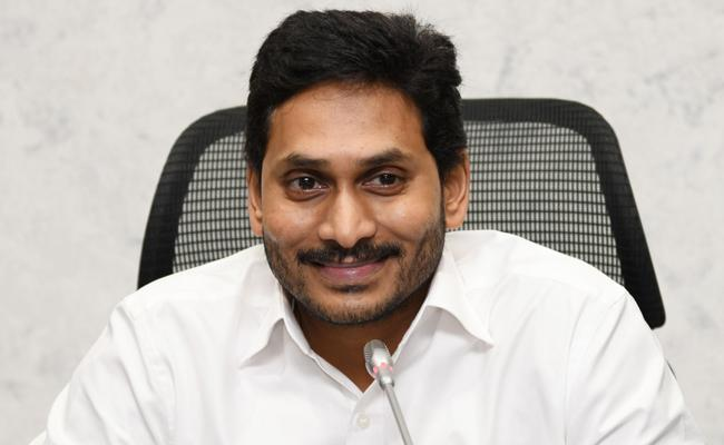 CM YS Jagan Comments In Review Meeting With Collectors And SPs, JCs - Sakshi