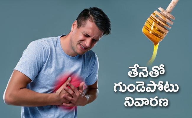 Honey May Reduce Heart Attack Or Not Special Story In Telugu - Sakshi