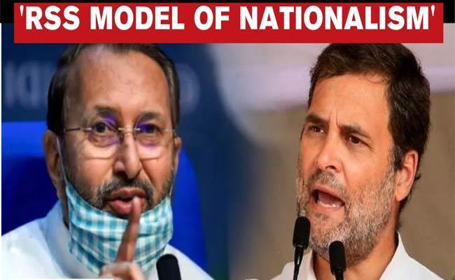It Will Take Time For Rahul Gandhi To Understand RSS, Says Prakash Javadekar - Sakshi