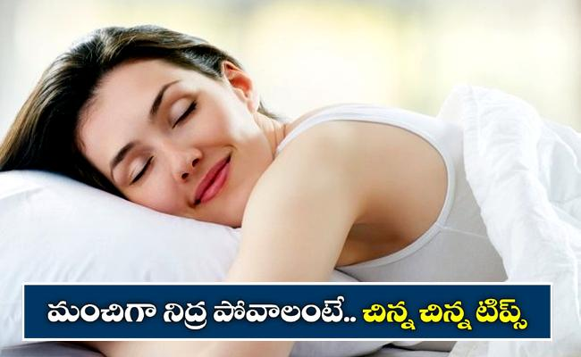 The Good Sleep Guide Book Tells Eat These 5 Foods For Good Sleep - Sakshi