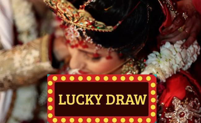 UP: Lovers Fight Ends With Lottery Here Is The Lucky Guy - Sakshi