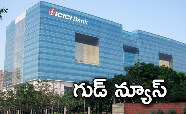 ICICI Bank cuts home loan rates. Details here - Sakshi