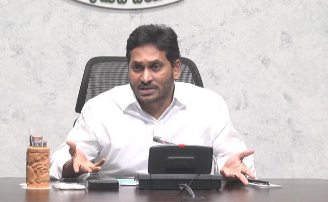 CM YS Jagan Launched AP Fact Check Website And Twitter Account - Sakshi