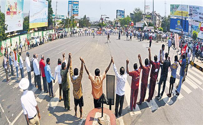 Andhra Pradesh Bandh Ends Peacefully - Sakshi
