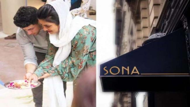 Priyanka Chopra Launches Indian Restaurant Sona In New York - Sakshi